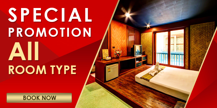 Special All Roomtype